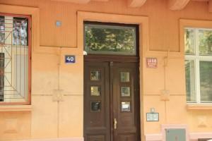 Hlavní vchod domu