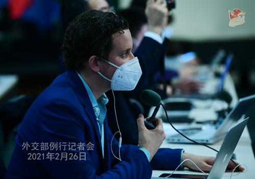 Pravidelná tisková konference mluvčího ministra zahraničí Wang Wenbin 26. února 2021
